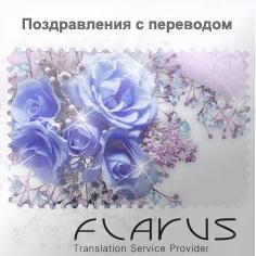 Поздравления на казахском языке с переводом с днем свадьбы