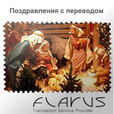 Поздравление на польском с рождеством фото 449