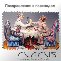 Поздравление на армянском языке день свадьбы